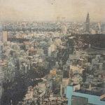 TOKYO II - 15 x 23CM